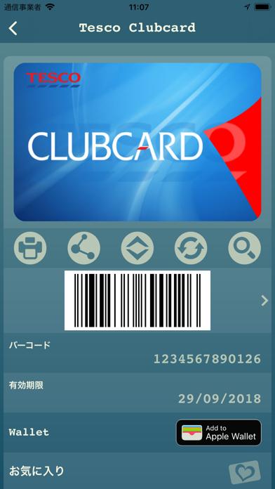 プロのカード - 財布 ScreenShot1