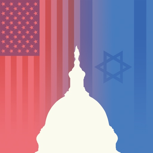 The AIPAC Policy Conference
