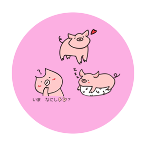 Pink Pig Cute Stickers