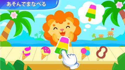 2歳から5歳 子供用ゲーム ・ 幼児向け動物知育パズルのおすすめ画像3