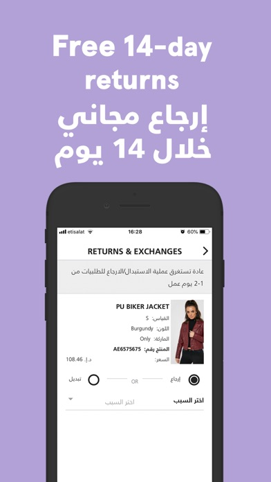 624ca238f0bb0 Namshi Fashion - نمشي للأزياء 应用信息- iOS App基本信息