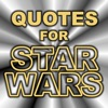 Quotes for Star Wars - iPhoneアプリ