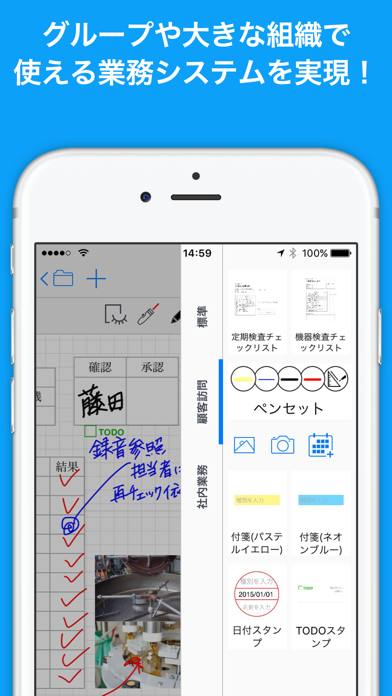 GEMBA Note for Business 4のスクリーンショット2
