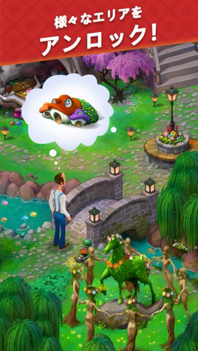 ガーデンスケイプ (Gardenscapes) - 窓用