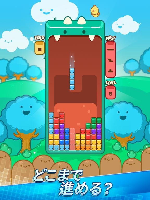 Tetris®のおすすめ画像3