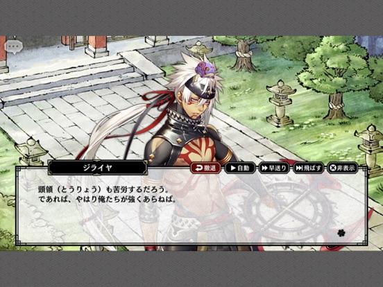 一血卍傑-ONLINE- イッチバンケツのおすすめ画像5