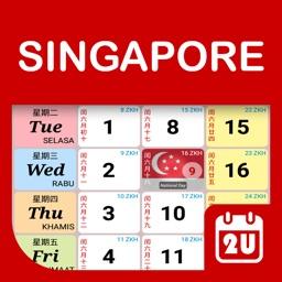 Calendar2U: Singapore Calendar