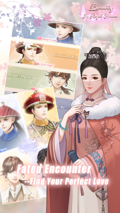 Beauty in Royal Haremのおすすめ画像2