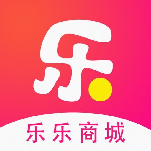 乐乐商城-购物领券省钱app icon