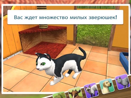Игра Pet World Премиум