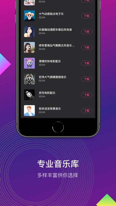 画面録画 - スクリーン 画面録画アプリのおすすめ画像4