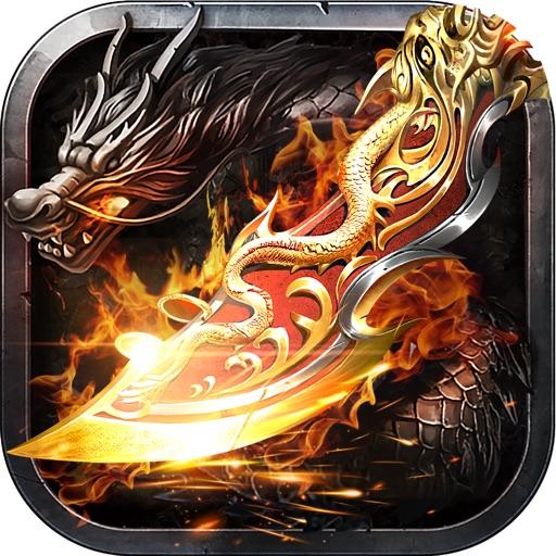 Warrior:Holy Battle