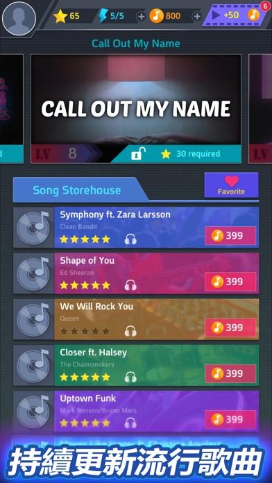 Screenshot for 夢幻節奏 Tap Tap Music in Taiwan App Store