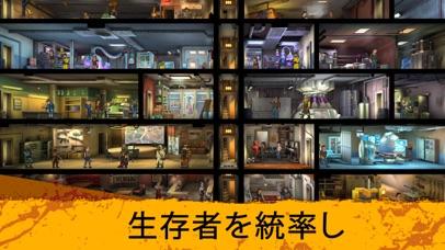 Zero City: ゾンビサバイバルのおすすめ画像5