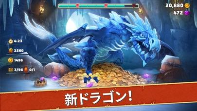 iPhone Hungry dragon。ゲームを無料でダウンロー …
