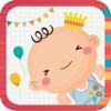 宝宝相册-宝宝满月生日请柬制作