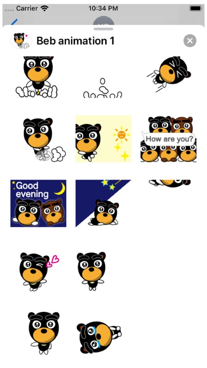 Beb Animation 1 Stickers screenshot-3