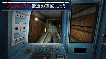 Subway Simulator 2 - ロンドン地下鉄のおすすめ画像2