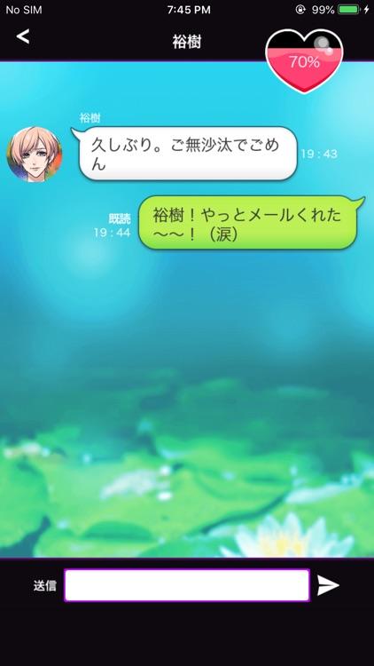 続・秘密の関係はじめました メッセージ風恋愛ゲーム screenshot-4