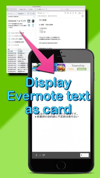 Vocabulary Cards for Evernote