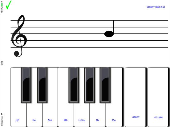 1 прослушивание музыки на iPad