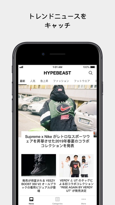 HYPEBEAST screenshot1