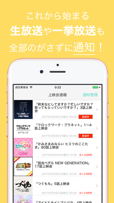 Anico for nicoのおすすめ画像4