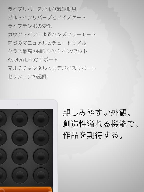 Loopy HD: ルーパーのおすすめ画像6