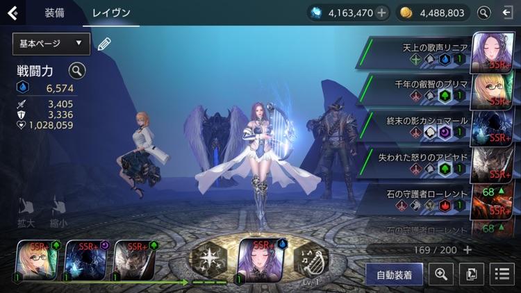 TERA ORIGIN(テラオリジン) screenshot-4