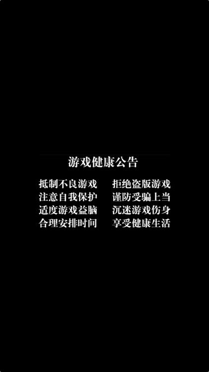 消灭星星糖果水果-3合1消消乐小游戏 screenshot-6