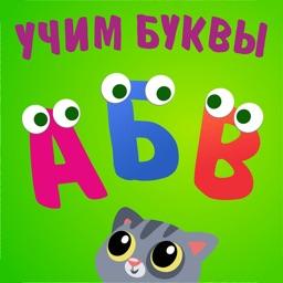 ABC games, simple alphabet 2