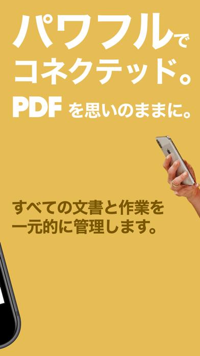 Adobe Acrobat Reader: PDF作成・管理 ScreenShot1