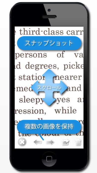 目に優しいルーペ 4K - 高画質 虫眼鏡アプリ ScreenShot3