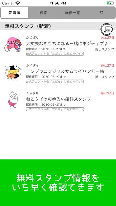 ガンマ 配信 日 順