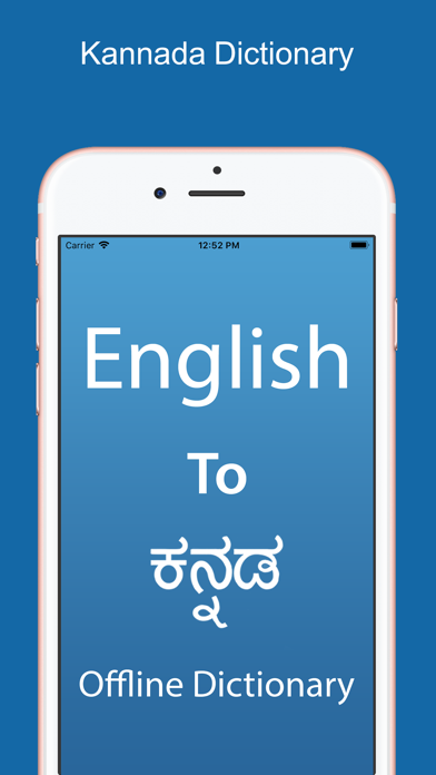 Kannada Dictionary &Translator by Puju Dekivadiya (iOS