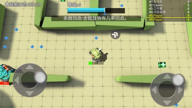 坦克版大作战 screenshot-0
