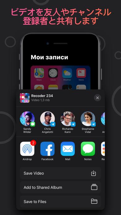画面録画 - 画面録画アプリのおすすめ画像5