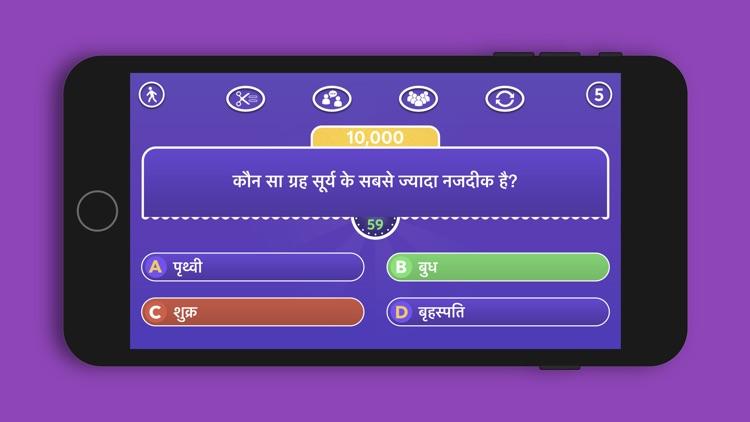 GK Quiz in Hindi & English screenshot-7