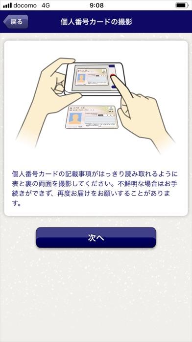 https://is4-ssl.mzstatic.com/image/thumb/Purple113/v4/2c/b1/7e/2cb17ecb-ec78-f141-59c4-b7a8b2efa5f4/mzl.guanhrev.jpg/392x696bb.jpg