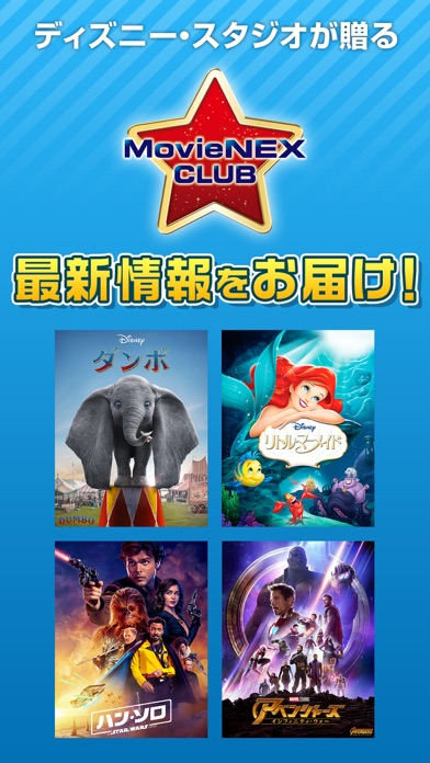 MovieNEX CLUB - 窓用