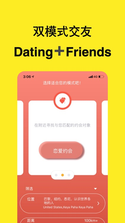 GUGU-Dating,Meet&Chat
