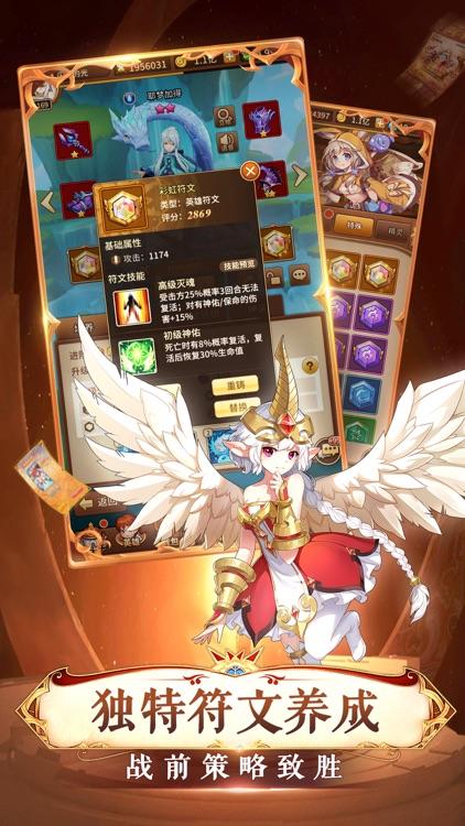 闪烁之光:神明召唤 screenshot-3