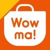 ディノス セール公式アプリ