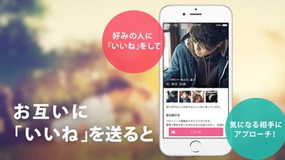 feliz 婚活マッチングアプリで出会い探しのおすすめ画像2