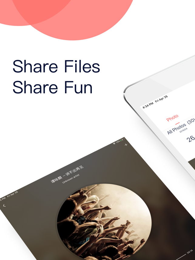 ‎Zapya - File Sharing Screenshot