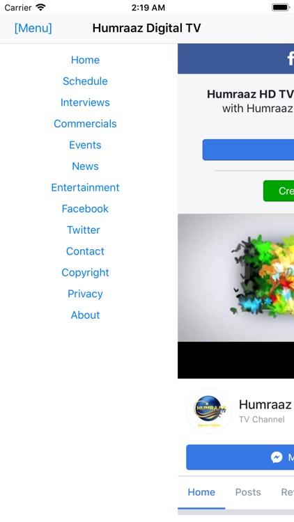 Humraaz Digital TV screenshot-9