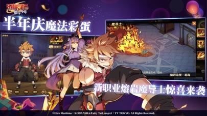 下载 妖精的尾巴:魔导少年 为 PC