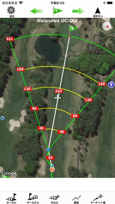 ゴルフショットナビのおすすめ画像2