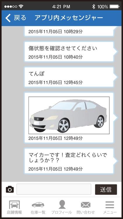 ThreeWorksplusC公式アプリ screenshot-4