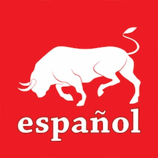 İspanyolca Kelime Ezberleme